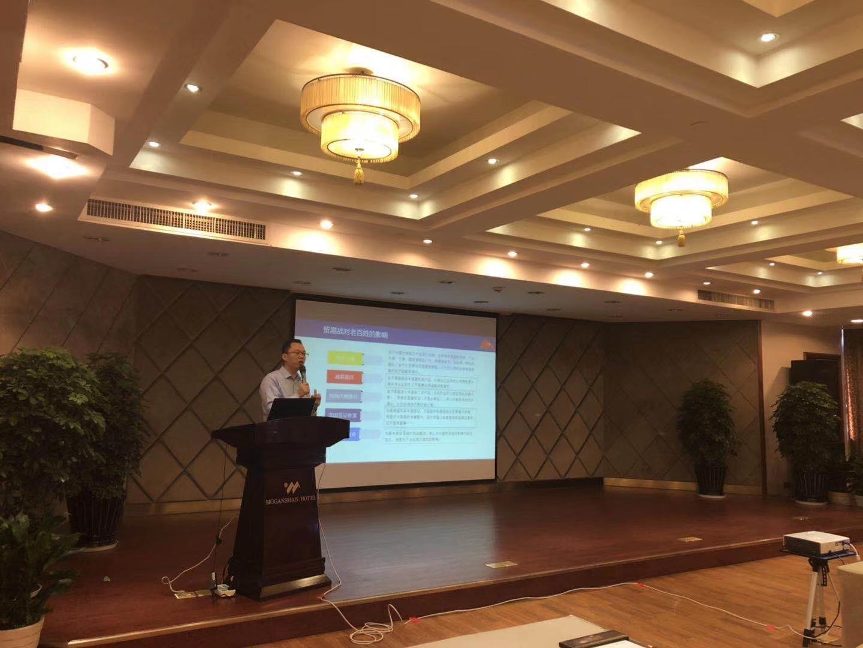 邓老师 受邀参会 金融自律联盟的活动三城联动 论坛